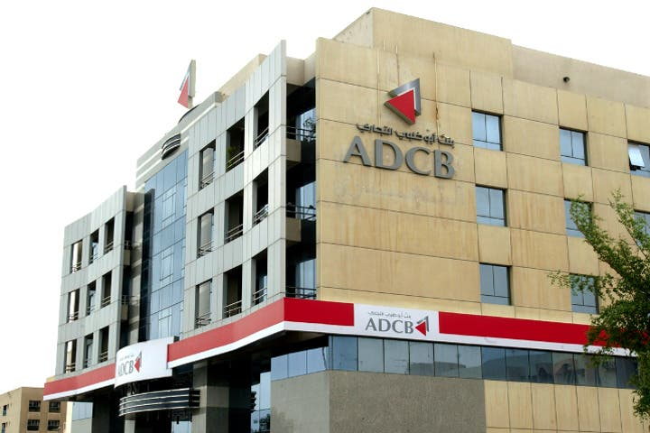 ADCB executed a turnaround with a multi-pronged strategy. (Image credit: Arabianbusiness.com)