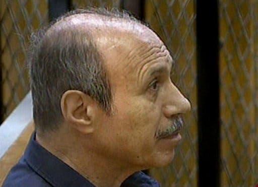 Habib Al-Adly