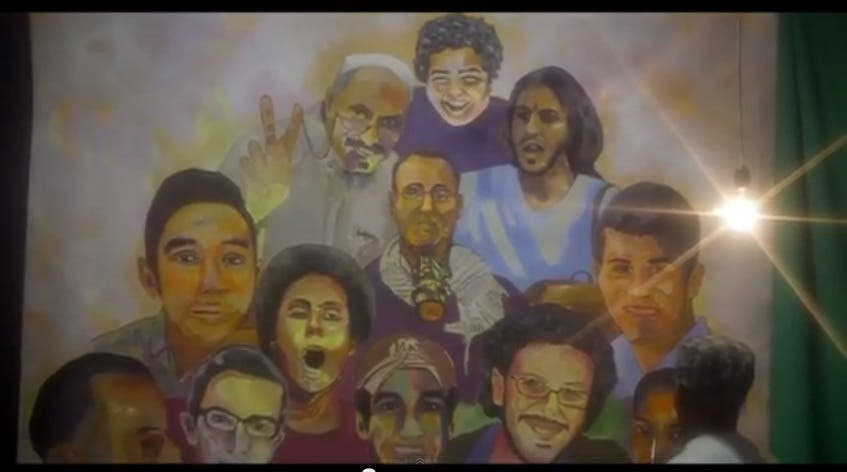 Screengrab of Al Masry showing a painting of the faces of several martyrs of the revolution