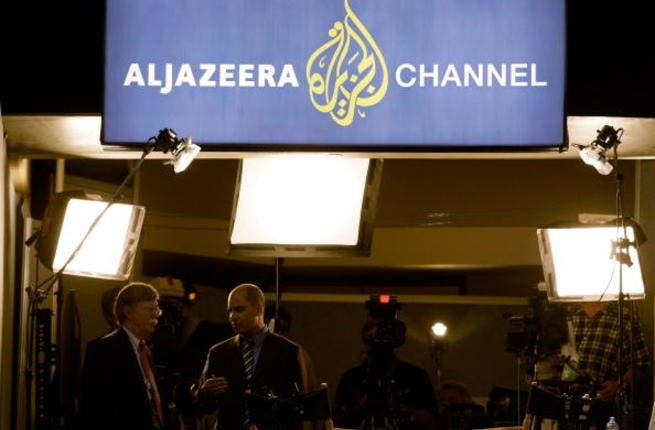 Al Jazeera news network comes under scrutiny