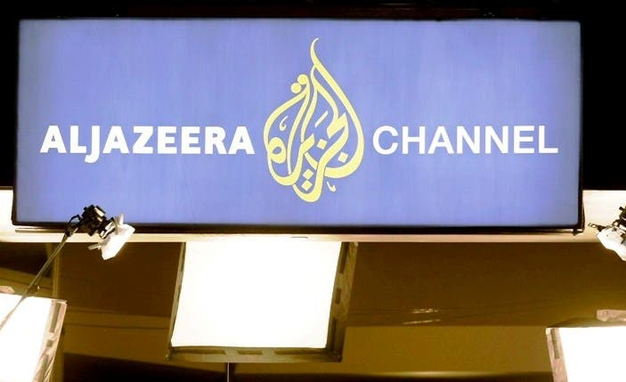 Al Jazeera America's launch hour — August 20 at 3pm — averaged 22,000 viewers, below Nielsen's minimum accuracy threshold.