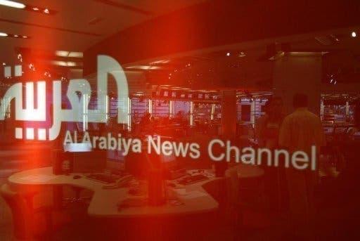 Someone has been attacking Al Arabiya's website since Morsi's removal.