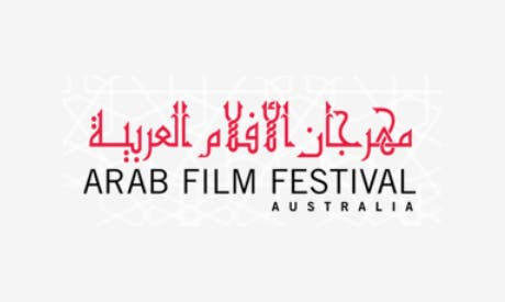 Australia's Arab Film Festival is set to take place from 27 June to 17 July