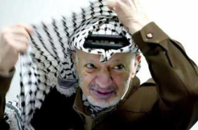 An investigation into the assassination of Yasser Arafat found abnormally large levels of polonium in his system. (AFP/File)