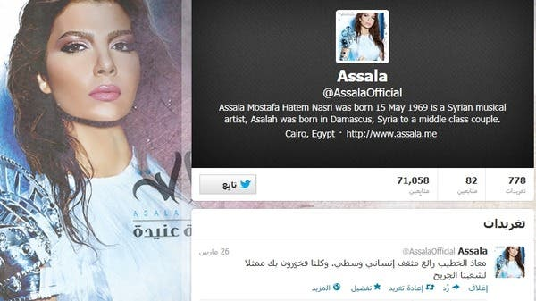 Syrian singer Assala Nasri praised on Tuesday National Coalition leader Moaz al-Khatib and Free Syrian Army commander Riad al-Assaad via the social networking site Twitter.
