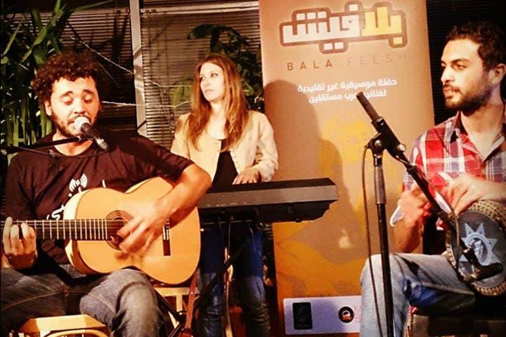Get yo' Bala Feesh on every month at the 'Kharabeesh Living Room'