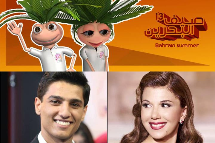 The fifth Bahrain Summer Festival is set to be full of fun surprises. (Image: Facebook)
