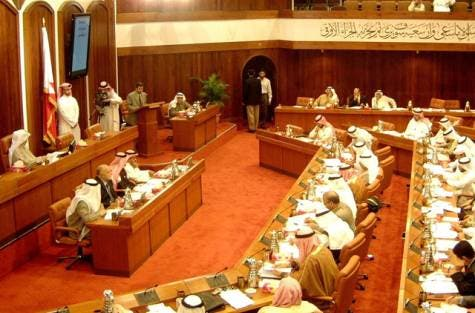 Bahrain parliament voted to establish the private sector minimum wage Tuesday (Courtesy of Gulf News)