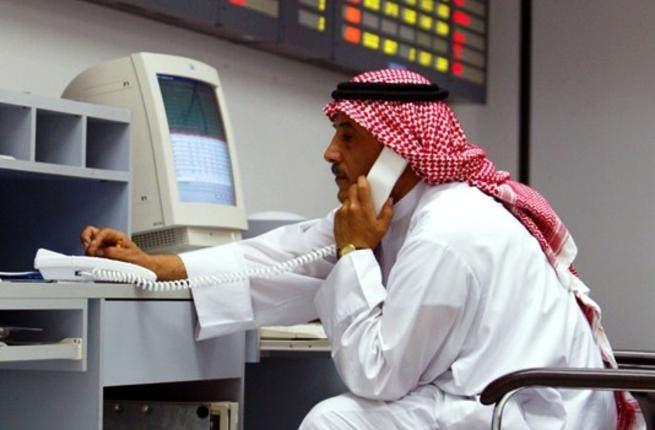 Bahraini employee