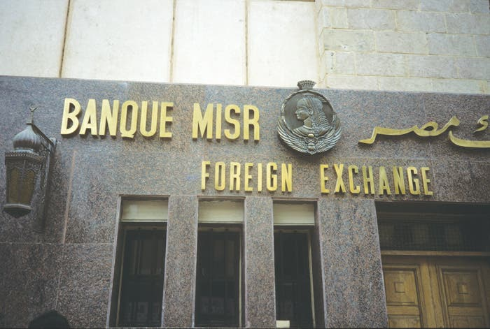 Banque Misr, National Bank of Egypt