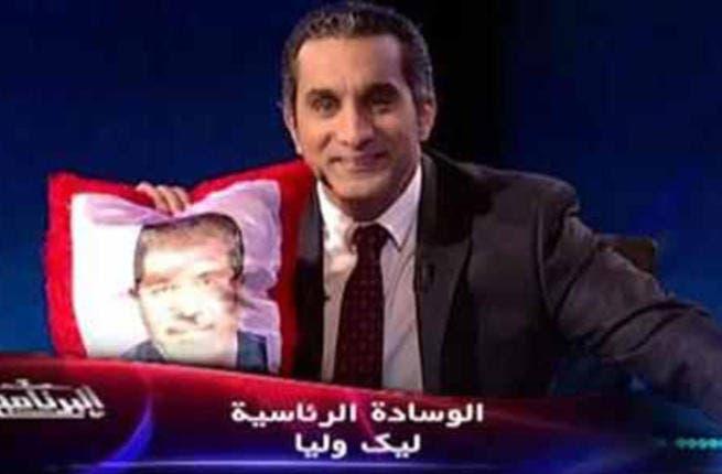 Bassem Youssef mocks Morsi