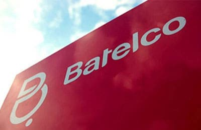 Batelco's new video surveillance is the first one in Bahrain to be launched on a 4G LTE network (Courtesy of Trade Arabia)