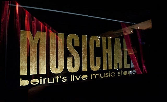 The famous Beirut Music Hall is set to open in Dubai this January in Dubai (Courtesy: The Beirut Music Hall)