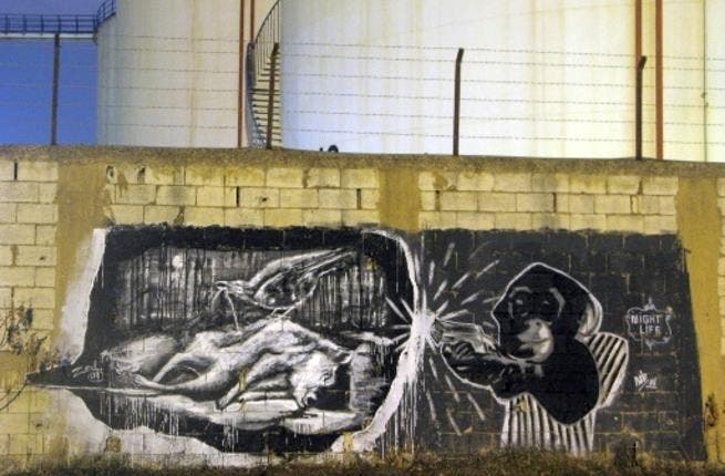 Street art in Beirut - Images source: All City app