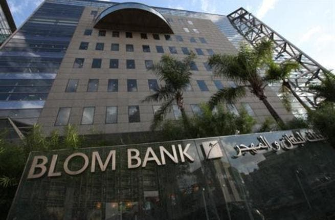 BLOM Bank, Bank Med and Bank Audi all were upgraded from