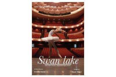 The Cairo Opera Ballet Company to perform Tchaikovsky's Swan Lake