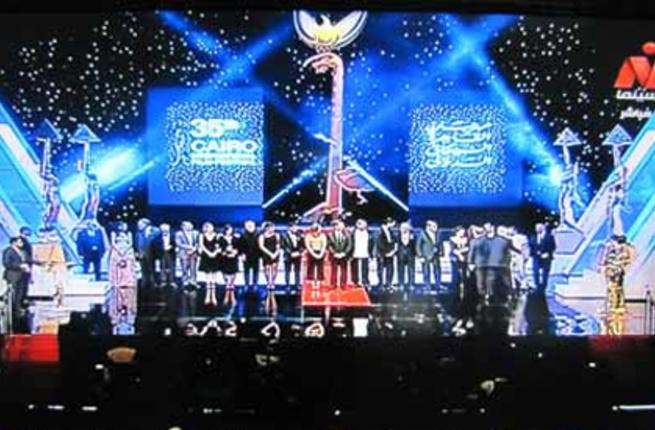 Cairo International Film Festival 2012 Opening Ceremony