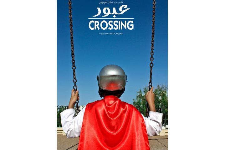 'Crossing' film poster (Image: Facebook(