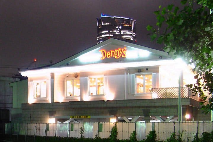 Denny's will operate in nine countries in the Middle East. (Image credit: Wikipedia)