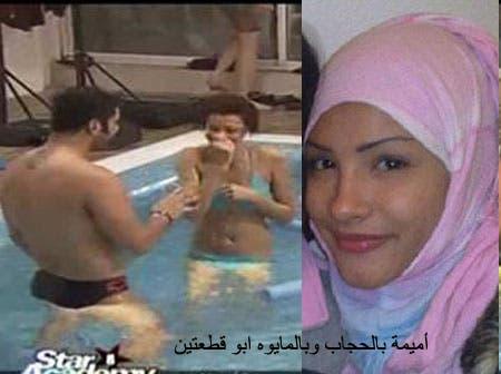 From 'burka', or veil at least, to bikini.
