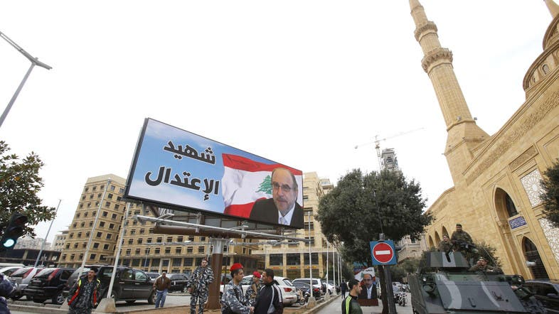 With Chatah's killing, the possibility of a peaceful resolution has been dealt a serious blow. Today, there is no other figure on the Lebanese political scene with the stature and credibility to bring several battling factions to the negotiating table (AFP)