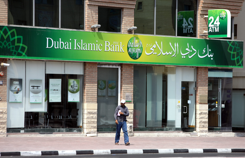 Dubai Islamic Bank's establishment in the 1970s placed the Emirate at the forefront of the Islamic banking field (Courtesy of Emirates 24/7)
