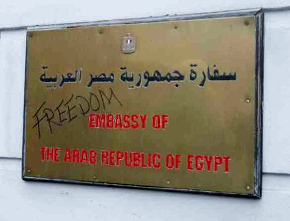 Egyptian Embassies world-wide are the focal point of Jubilation.