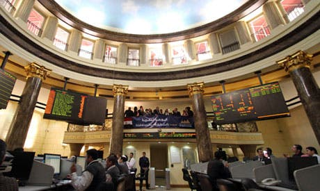 About 332 million Egyptian pounds ($48 million) of shares were traded, compared with a one-year daily average of 391 million pounds.