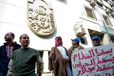 The Egyptian Trade Union has been a main site of protests in the country since the Jan. 25 revolution (Courtesy of the Christian Science Monitor)