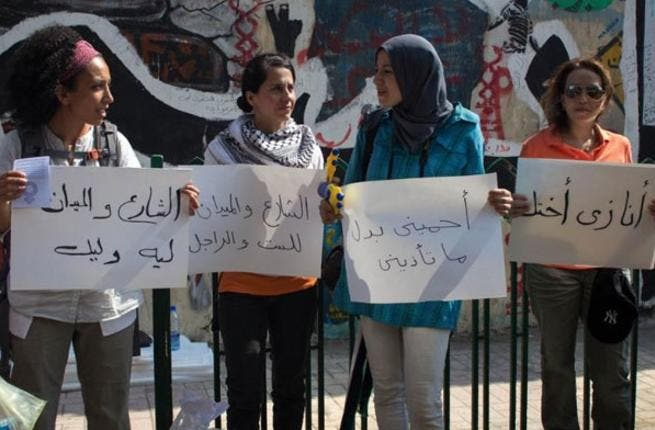 Demonstrations for an Eid without harassment in Egypt (Photo courtesy of Imprint's Facebook page)