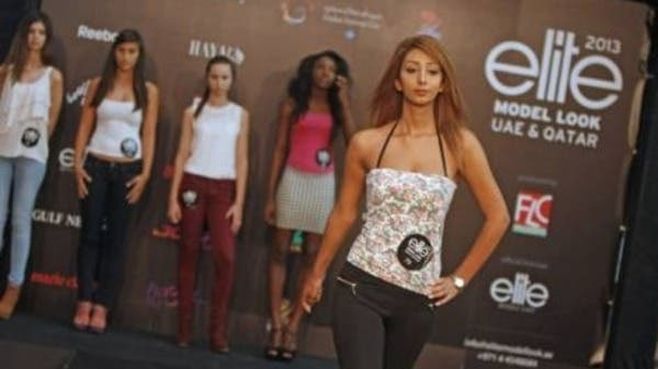 A contestant walks the catwalk during the first casting in Dubai. (Photo courtesy Gulf News)