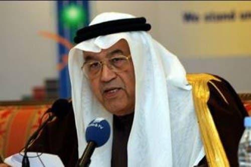 Dr Ghazi Abdul Rahman Algosaibi