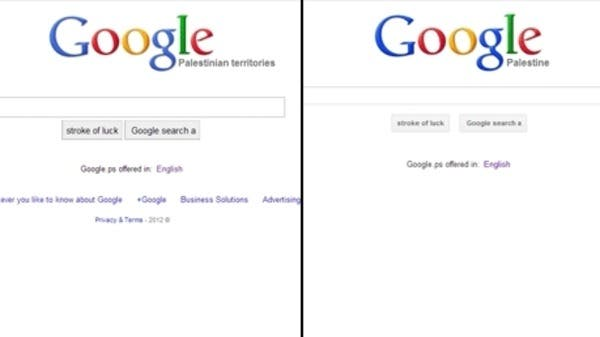 Google's previous tagline on the left and current tagline on the right. (Photo courtesy: BBC)