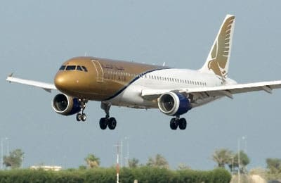 Gulf Air is on course to complete a strategic restructuring