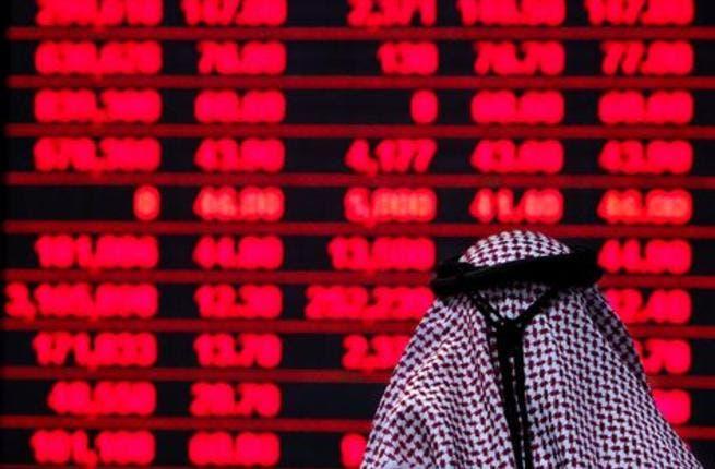 Gulf Arab markets trend down