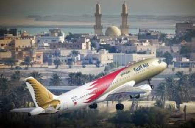 The board of Gulf Air has been sacked en masse by Bahraini MPs