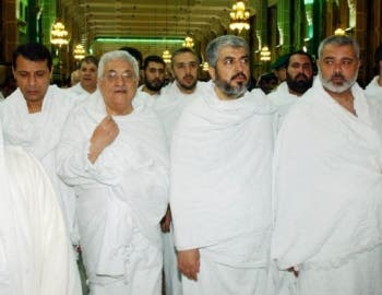 Fatah, Hamas