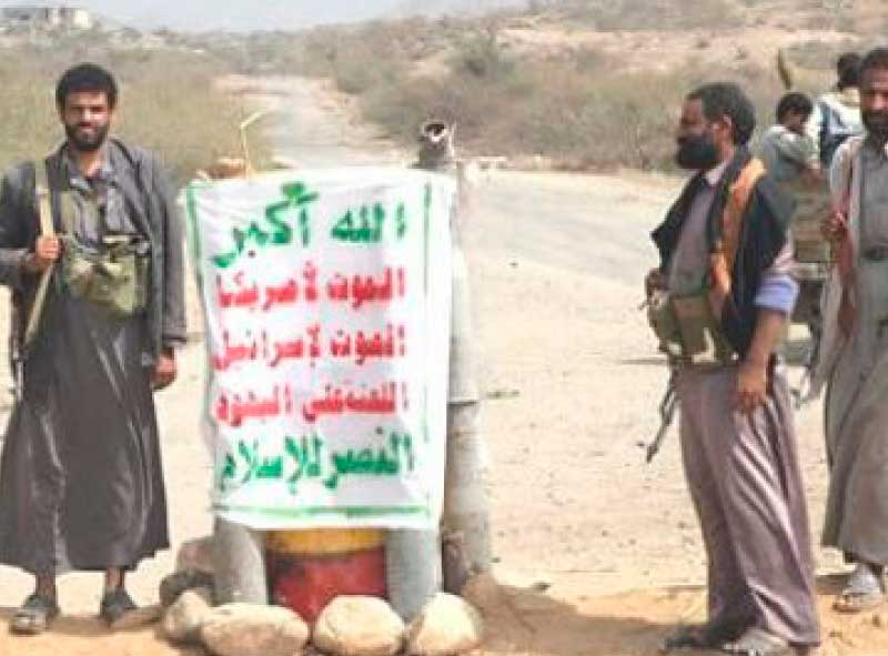 Houthis in Saada had previously established their own checkpoints throughout the province to target Salafi counterparts (Courtesy of Yemen Times)