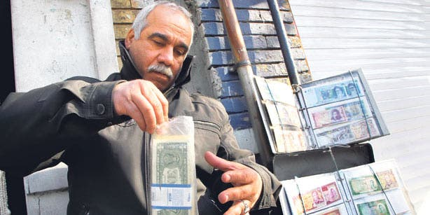 The rial was trading at around 33,300 per dollar