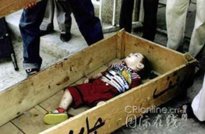 Iraq death toll