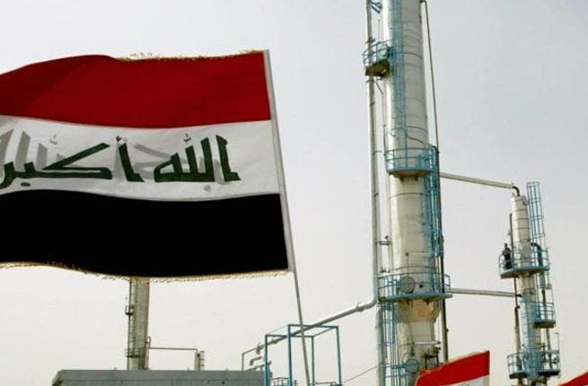 Iraq is planning to increase oil out put and move to renewable energy supplies for domestic needs