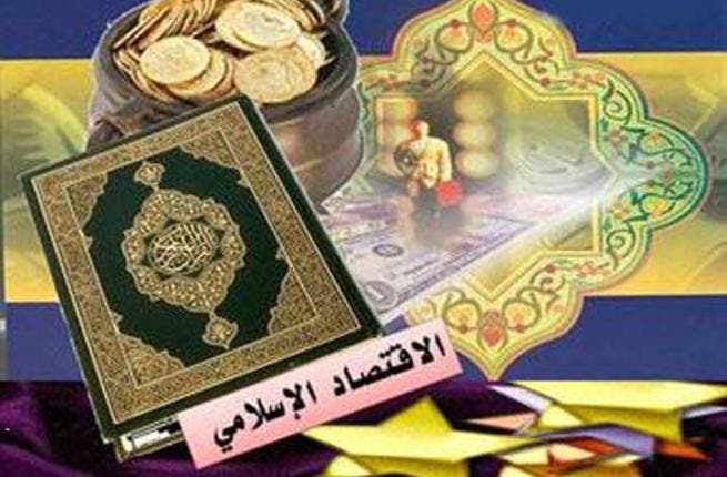 Islamic finance has already made its presence felt in the UK.