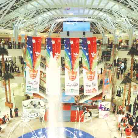 Jeddah expects at least one million people to attend the 30-day shopping festival (Courtesy of the Saudi Gazette)
