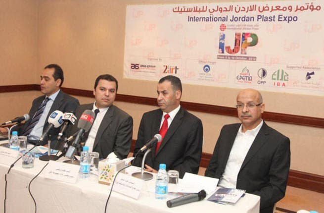 Jordanian and Egyptian plastic manufacturers talk about the International Jordan Plastic Exhibition during a press conference in Amman on Wednesday (Petra photo)