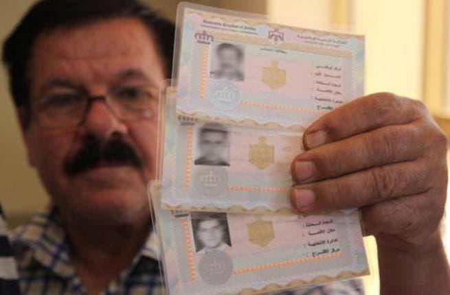 Brotherhood cast aspersions on Jordan's electoral system