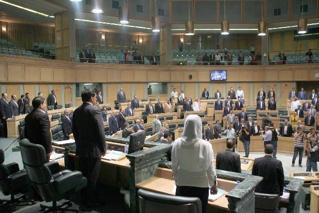 The Islamic-Action front no longer have a place in the Jordanian Parliament.