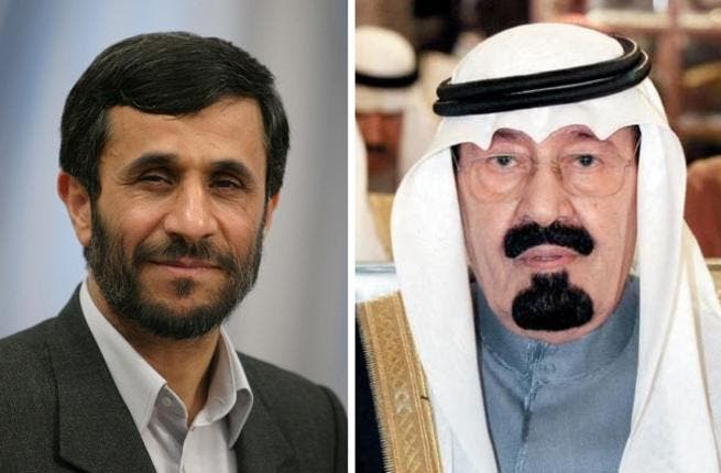 Shia and Sunni unite? The King and President are set to meet.