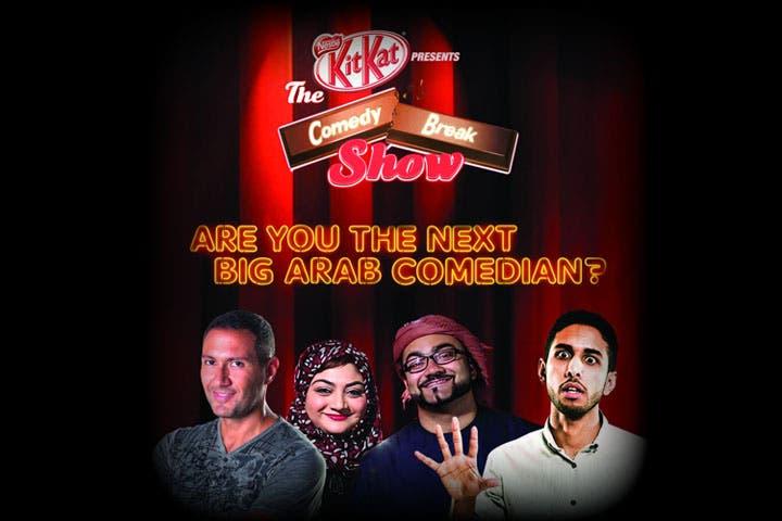 Kit Kat Comedy Show Contest