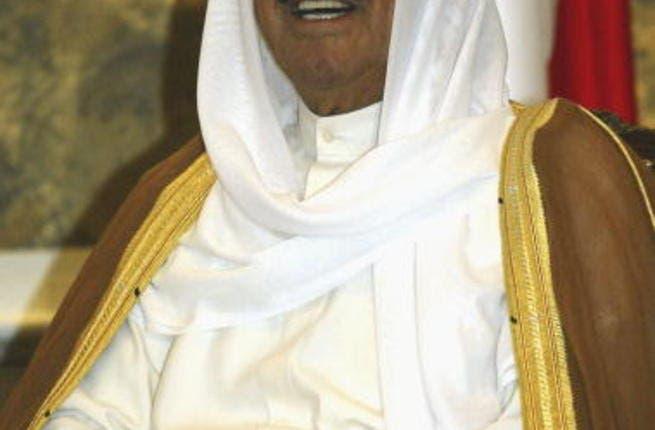 His Highness Nawaf Al-Ahmad Al-Jaber Al-Sabah