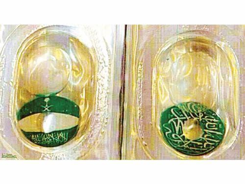 The Saudi Arabian-themed contact lenses (Photo courtesy of Saudi Gazette)